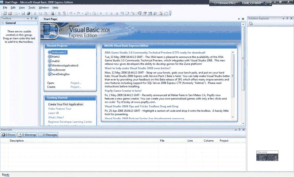 Visual Basic: Visual Basic 2008 Tutorial